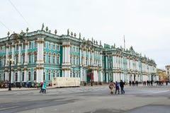 Зимний дворец, музей обители в Санкт-Петербурге, России Стоковое Изображение RF