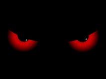 злейшие глаза Стоковая Фотография RF