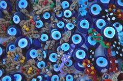 злейшие глаза Стоковые Фотографии RF