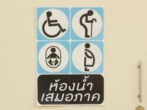 Знаки ванной комнаты Стоковое Изображение RF