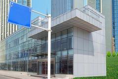 знаки зданий стоковое фото