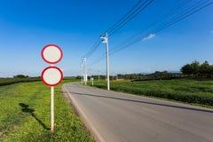Знаки предосторежения банка Стоковые Изображения RF