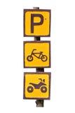 Знаки припарковать Стоковые Изображения RF