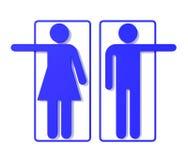 знаки уборного иллюстрация вектора