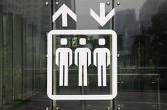 Знаки уличного движения в станции метро Стоковая Фотография