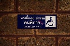 Знаки для инвалидов стоковые фото