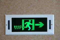 знак аварийного выхода стоковые изображения rf