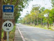 Знак автобусной остановки на поляке рядом с дорогой Стоковое Изображение RF