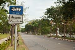 Знак автобусной остановки на поляке рядом с дорогой Стоковые Изображения RF