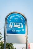 знак автобусной остановки Таиланда Стоковое фото RF