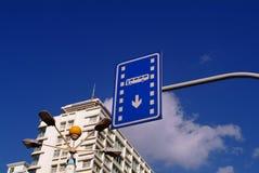 Знак автобусной станции стоковое фото