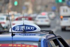 Знак автомобиля такси, Китай Стоковые Фото