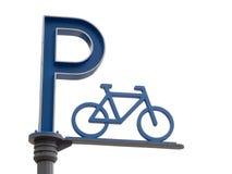 Знак автостоянки велосипеда Стоковые Изображения RF