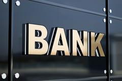Знак банка на отражательной стороне здания Иллюстрация штока