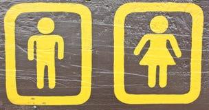 Знак ванной комнаты Стоковое Изображение RF