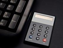 знак внимания обеспеченностью клавиатуры Стоковое Изображение RF