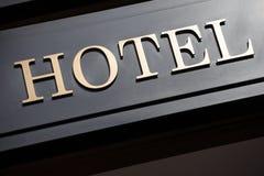 Знак входа гостиницы Стоковая Фотография RF