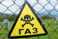 Знак газа (кириллическая надпись) Стоковое Фото
