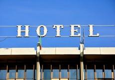 знак гостиницы здания стоковые изображения