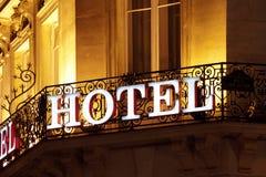 знак гостиницы Стоковое Изображение