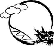 Знак дизайна картины чернил шлюпки дракона иллюстрация вектора