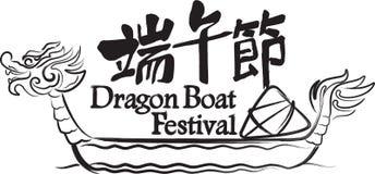 Знак дизайна картины чернил шлюпки дракона иллюстрация штока