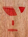 Знак деревянный Стоковая Фотография