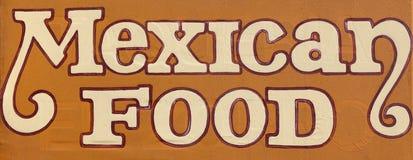 Знак еды Стоковое фото RF