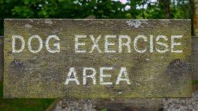 Знак зоны тренировки собаки Стоковые Фото
