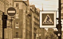 Знак или дорожный знак улицы с sepia влияния Стоковое фото RF
