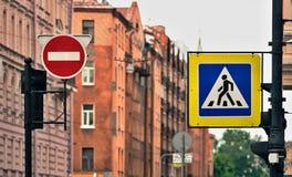 Знак или дорожный знак улицы Стоковое фото RF