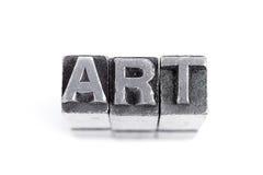 Знак искусства, античный тип письма металла Стоковое Изображение RF