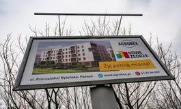 Знак и деревья рекламы Стоковые Фото