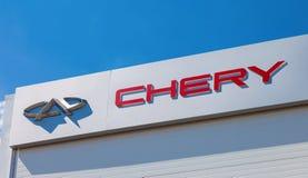 Знак дилерских полномочий автомобиля Chery Стоковое Изображение