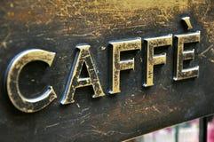 знак кофе штанги Стоковое фото RF