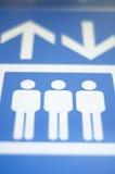 знак лифта Стоковое фото RF