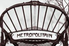 Знак метро Парижа Стоковое Фото