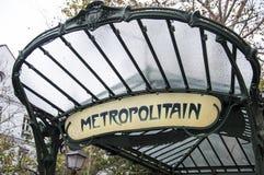 Знак метро Париж Стоковое фото RF
