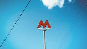 Знак метро Стоковая Фотография