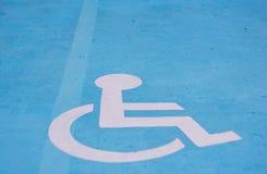 Знак на автомобиле парка Стоковые Изображения