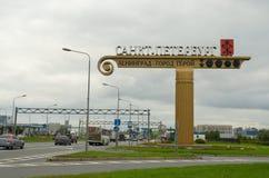 Знак на входе к городу Стоковая Фотография RF