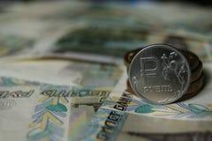 Знак на монетке рубля Стоковая Фотография RF