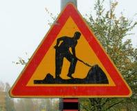 Знак дорожной работы Стоковые Фотографии RF
