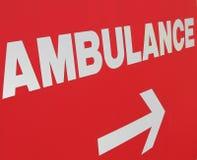 знак отделения скорой помощи машины скорой помощи к Стоковое Изображение RF