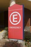 знак отделения скорой помощи Стоковое Изображение