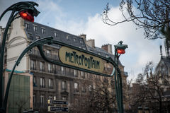 Знак Париж метро Стоковое Изображение RF