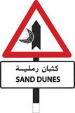 знак песка дороги дюны предосторежения Стоковое Изображение RF