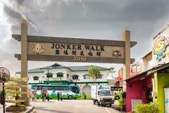 Знак прогулки Jonker, Малакка, Малайзия Стоковые Фотографии RF