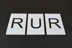 Знак ПРОТИРКОЙ Стоковые Изображения RF