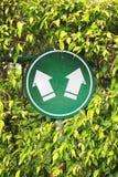 знак путя стоковое изображение rf